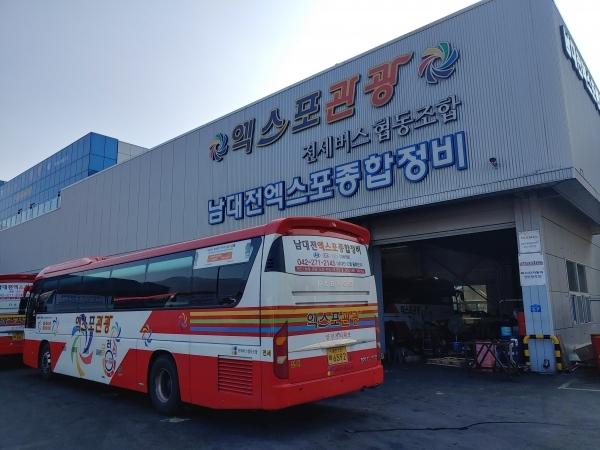 엑스포관광 전세버스 협동조합(변선호회장)의 사무실 전경 주,정차 협소로 인한 부지매입을 고민하고 있다.