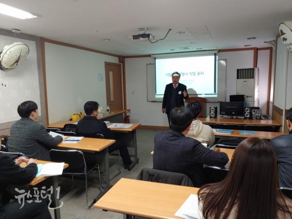 505호 강의장에서 '직업윤리'에 대한 열강을 하는 협회 김병준 회장