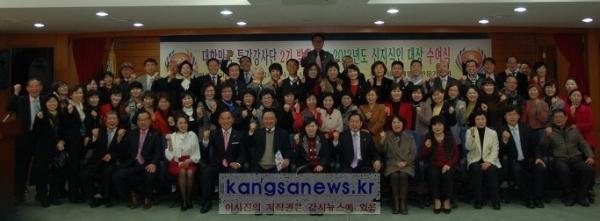 서울대에서 개최한 한국강사총연합회 행사