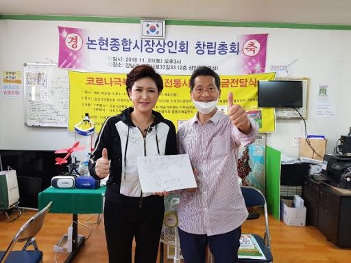 김용임 국민트롯가수와 함께 한 박재완 대한상공협의회 회장