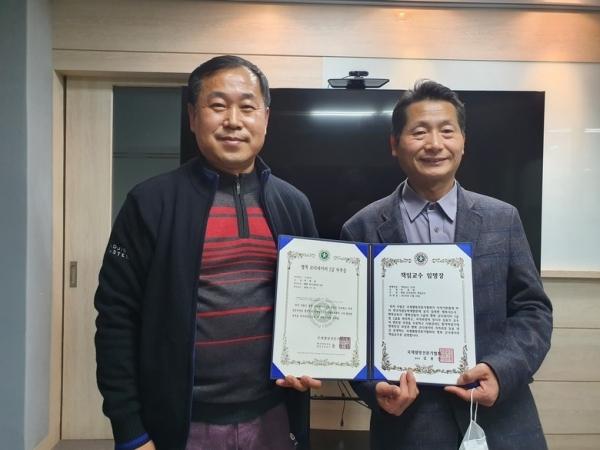 53호 박재완 행코 책임교수