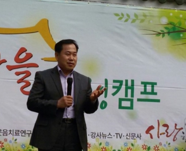 국제웰빙대상 심사위원장 김용진 총장(국제웰빙대학교)