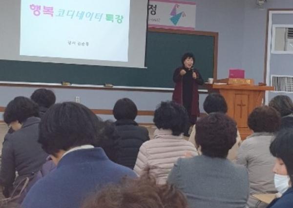 목회자 대상 행복 코디네이터 과정을 진행중인 김선주 책임교수(사진 자료)