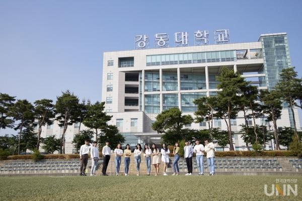 강동대학교 홍보 사진(자료사진)